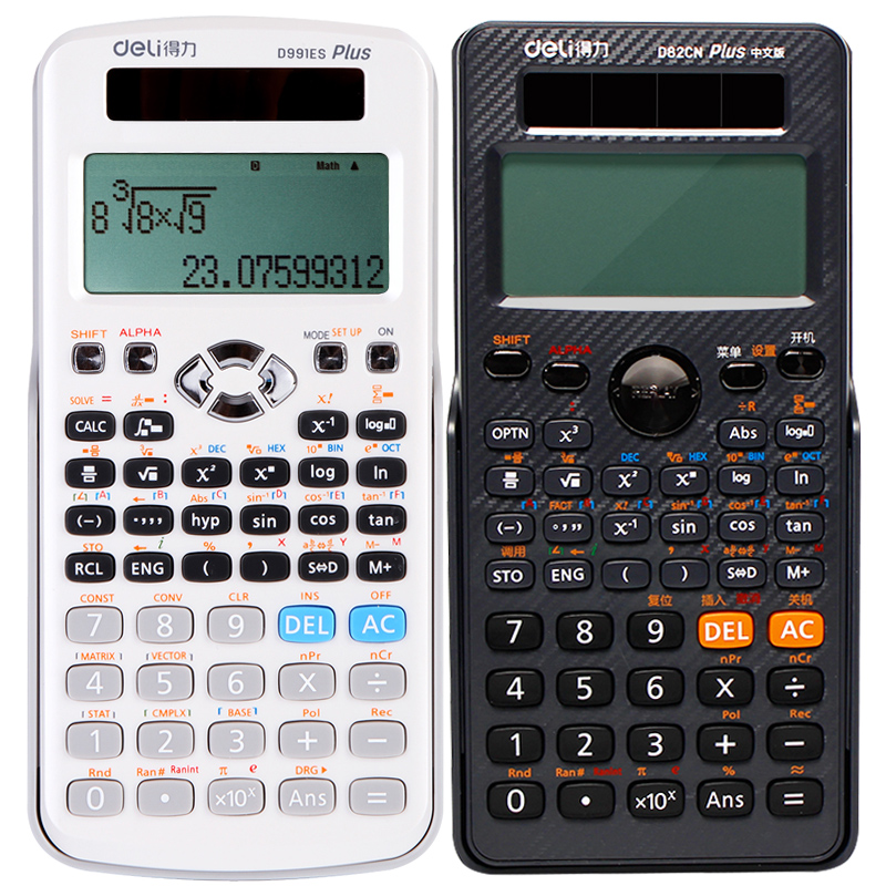 deli 得力 1710A 科学计算器