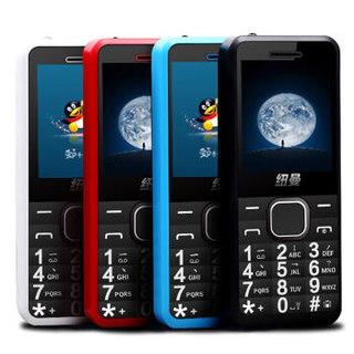 Newman 纽曼 V1 手机 2G 2GB 8GB 黑色
