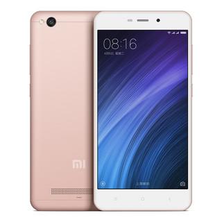 MI 小米 红米4A 智能手机  2G+16GB 玫瑰金 移动联通电信4G