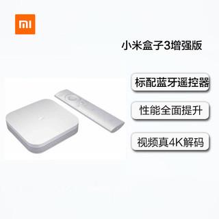 MI 小米 小米盒子3 高清网络电视机顶盒