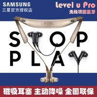 Samsung 三星 Level U pro 颈戴式降噪蓝牙耳机