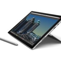 微软认证翻新 Surface Pro 4 中文版 酷睿 i5/8GB/256GB/银色(无键盘含笔)