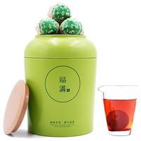 NanJie 南界 新会小青柑 柑普茶 280g/罐 约35粒