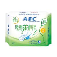 ABC 澳洲茶树精华系列 日用卫生巾 240mm 8片