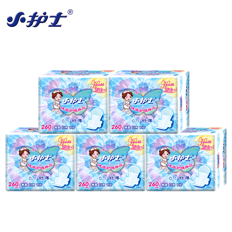 Cherishlife 小护士 日用卫生巾 组合装5包 50片