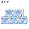 小护士 卫生巾日用组合装 5包50片 19.9元(需用券)