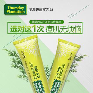 Thursday Plantation 星期四农庄茶树祛痘凝胶 25g