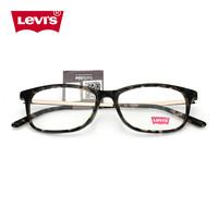 Levi's 李维斯 LS06390ZX-C02-53 板材眼镜架(附赠原装镜盒)