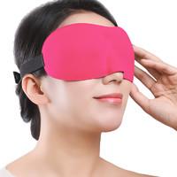 适美佳 遮光睡眠透气3D眼罩