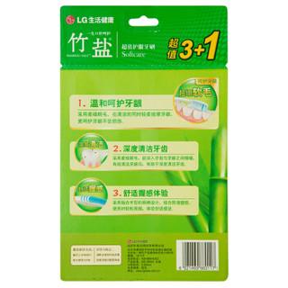 LG竹盐 超值护龈牙刷 4支装
