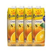 地中海塞浦路斯进口 塞浦丽娜(Cyprina)橙汁100%纯果汁 1L*4瓶 果汁饮料 整箱 *2件