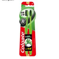 Colgate 高露洁 自然之萃炭牙刷 2支装