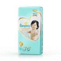 Pampers 帮宝适 一级系列 婴儿纸尿裤 L号 52片 *2件