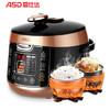 ASD 爱仕达 AP-F50E803 电压力锅 ( 5L)