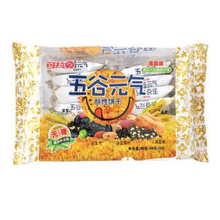 koloo 可拉奥 五谷元气 酥性饼干 (308g、无糖)