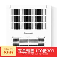 松下(Panasonic)FV-RB15DS1 浴霸 风暖 集成吊顶式 多功能暖浴快 珍珠白