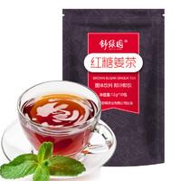 舒绿园 速溶红糖姜茶 12g*10包