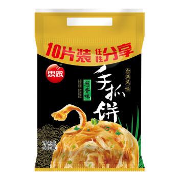 思念 台湾手抓饼 葱香口味 900g 10片 早餐卷饼 烘焙 培根火腿伴侣 葱油饼 *6件