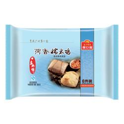 广州酒家利口福 荷香糯米鸡 540g  6个装 *5件