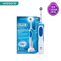 Oral-B 欧乐-B 成人电动牙刷(蓝色) 清亮型 旋转充电式 软毛基础款