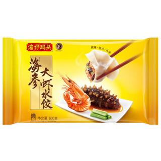 湾仔码头 速冻水饺 (海参大虾、600g)