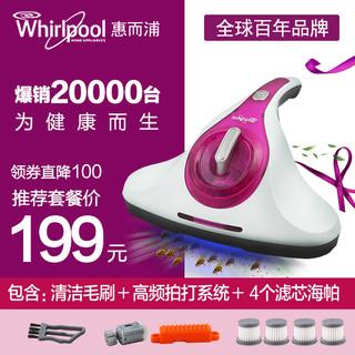 Whirlpool 惠而浦 M505Y 除螨吸尘器