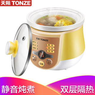 TONZE 天际 DGD10-10EWD 电炖锅 1L