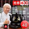 HANS FREITAG FTS-40E 电水壶 63元(需用券)
