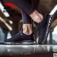 ANTA 安踏 92745506F 女子气垫舒适跑鞋
