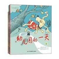 《小贝故事系列》(套装共4册)