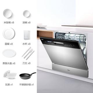 Midea 美的 X4-S 嵌入式洗碗机
