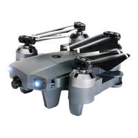 Attop 雅得  XT-1 智能折叠四轴无人机(1080P高清航拍)