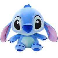 迪士尼Disney 清新系列毛绒玩具 史迪奇 DSN(T)1172 22厘米 *5件