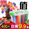 新生彩 拼插玩具 雪花片 中号 9.9元
