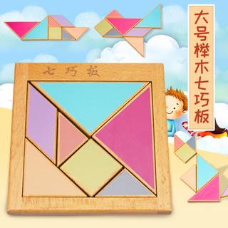古典益智玩具小学生7七巧板木质儿童画板玩具智力拼图比赛专用
