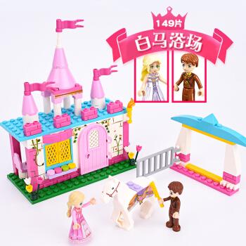COODY 古迪 女孩公主系列 9010 白马浴场 149片小颗粒