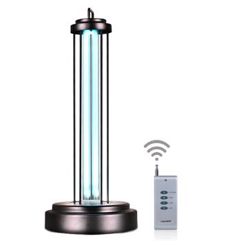 Cnlight 雪莱特 HLJ-1401 双重消毒灭菌灯 带臭氧(遥控、定时、触控)