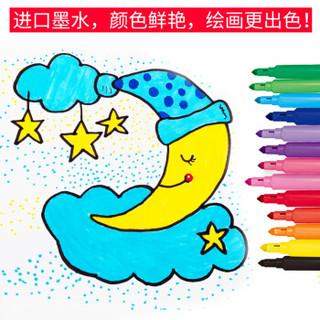Maped 马培德 845048 水彩笔 (12色、盒装)