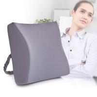 汉妮威 腰靠 办公室护腰 椅子靠枕 沙发靠垫 床头靠背 腰垫 8C2261304 灰色 *9件