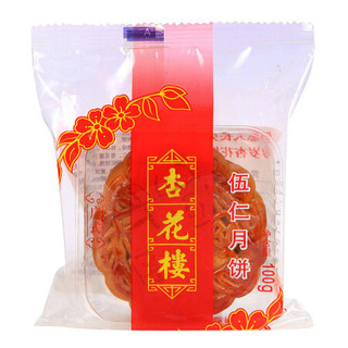 上海特产杏花楼 广式月饼 五仁月饼 100g散装传统糕点