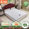 EVENILAND 依丽兰 乳胶床垫 (1.5m/1.8m)