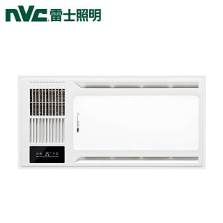 雷士(NVC)数显风暖浴霸 大功率速热取暖器 卫生间浴室暖风机适用集成吊顶