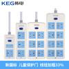 KEG 韩电 插线板
