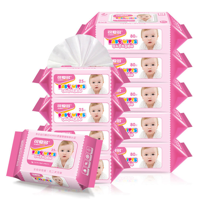 Cutebaby 可爱多 婴儿湿巾 (80抽带盖*5包+25抽*5包)