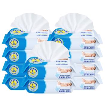 FIVERAMS 五羊 婴儿手口湿巾 25片*10包