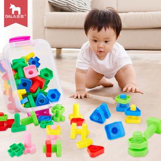 达拉 BD1011 拧螺丝玩具 1-3岁