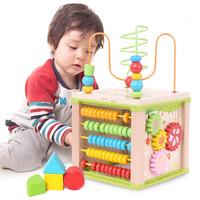 PLUS会员:MingTa 铭塔 多功能串珠玩具箱
