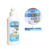 贝亲(Pigeon)奶瓶清洁剂150ml MA25 奶瓶清洗剂