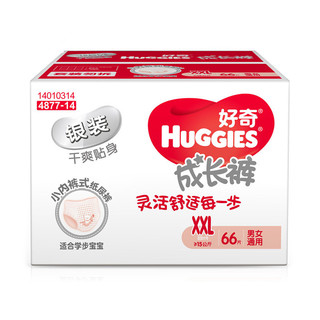 HUGGIES 好奇 银装 干爽贴身 成长裤 XXL66片
