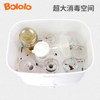BOLOLO 波咯咯 婴儿奶瓶消毒器 (白色)